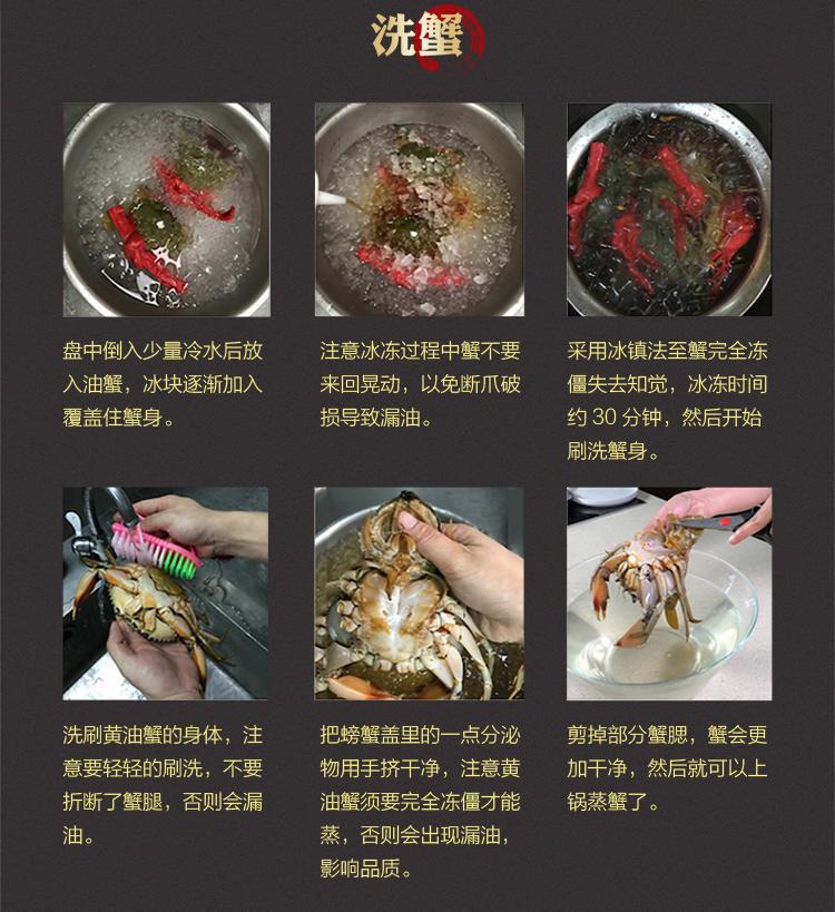 黄油蟹的做法
