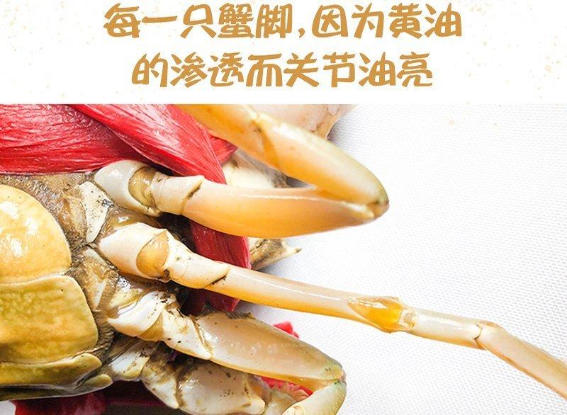 头手黄油蟹